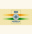indian happy independence day celebration vector image vector image