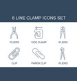 6 clamp icons vector image vector image