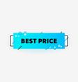best price sale banner label or tag for digital vector image vector image