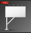 blank billboard screen isolated vector image