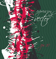 grungy watercolor shaded painting expressive messy vector image vector image