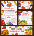 thanksgiving day sketch banner or posters vector image vector image