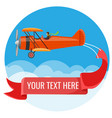 biplane with pilot and big long poster for vector image vector image