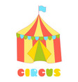 Circus tent isolated on the white background