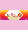 indian festival raksha bandhan banner design