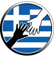 help in greece vector image vector image