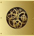 metallic gear wheels in the brass plate with cut vector image