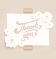 elegant thank you invitation card vector image