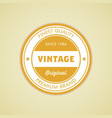 colorful vintage hipster logo design template vector image