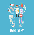 dental medical healthcare tools vector image