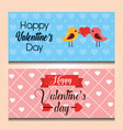 happy valentines day banner card invitation vector image vector image