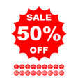 special offer sale red tag discount price label vector image vector image