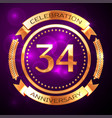 thirty four years anniversary celebration with vector image vector image