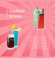 cocktail drinks summer party poster beverages text vector image