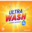 detergent advertising concept design for product vector image vector image