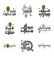 pack 9 arabic calligraphy text eid mubarak