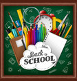 school background with school supplies chalkboard vector image vector image