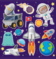 set of space element vector image vector image