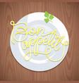 decorated inscription bon appetit vector image vector image