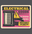 electricity and electrical goods store vector image vector image