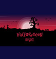 scary landscape in grave for halloween vector image vector image