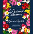 wedding or bridal shower invitation floral card vector image vector image