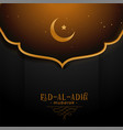 islamic festival eid al adha greeting vector image vector image