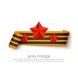 may 9 russian holiday victory day banner saint vector image