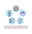 employee training results concept icon with text vector image vector image