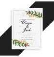 lovely floral wedding invitation card design vector image vector image