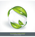 abstract sphere icon with green leaves volume vector image