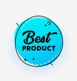 best product banner commercial poster in trendy vector image
