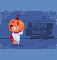 cute kid wear scarecrow costume jack lantern happy vector image