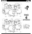 differences color book with farm sheep vector image vector image