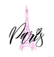 hand drawn with eiffel tower vector image vector image
