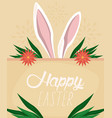happy easter card with flowers and ears rabbit vector image vector image