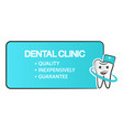 tooth doctor and textbox vector image vector image