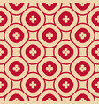 abstract ornamental floral seamless pattern vector image vector image