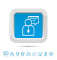 Contact us button template vector image vector image