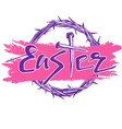 easter holiday religious symbol christianity vector image vector image