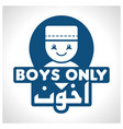 moslem boy sign vector image vector image