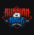 russian rage typography vector image vector image