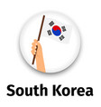 south korea flag in hand vector image