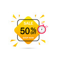 banner sale with discount 50 percent label vector image vector image