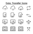 cloud computer data transmission data mining data vector image