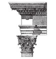 composite order arch of titus a mixed order vector image vector image