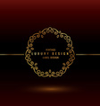 luxury label design vector image vector image