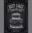 vintage bakery poster with big cake freehand vector image vector image