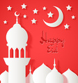 Applique with paper mosque vector image vector image