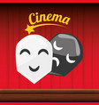 cinema short film with genres scene vector image vector image